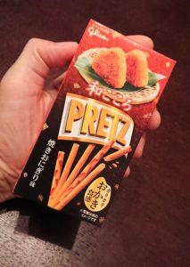 和ごころプリッツ<焼きおにぎり味>グリコ