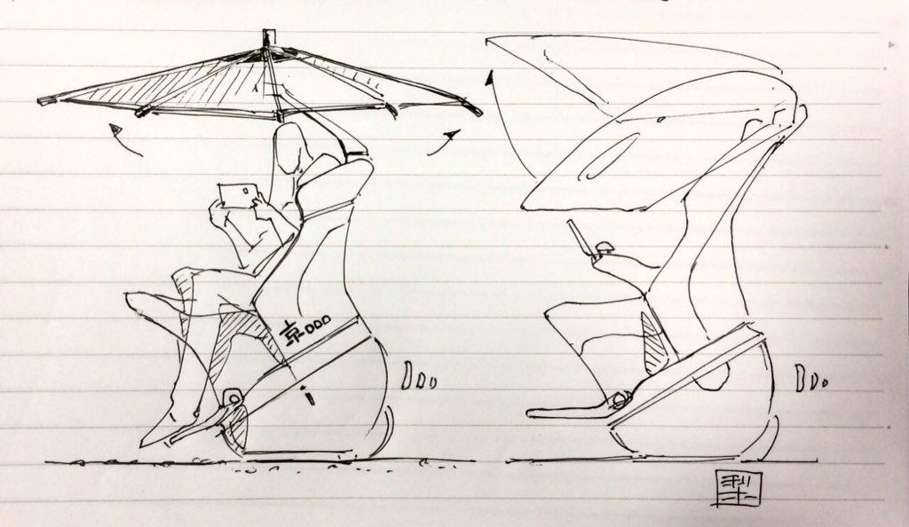雨に番傘 京都風パソモビ