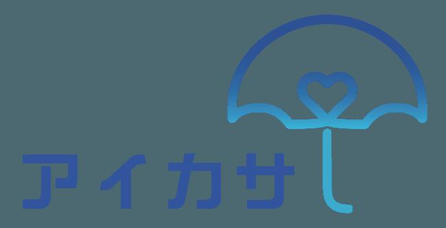 日本一の傘シェアリングサービス「アイカサ(iKasa)」