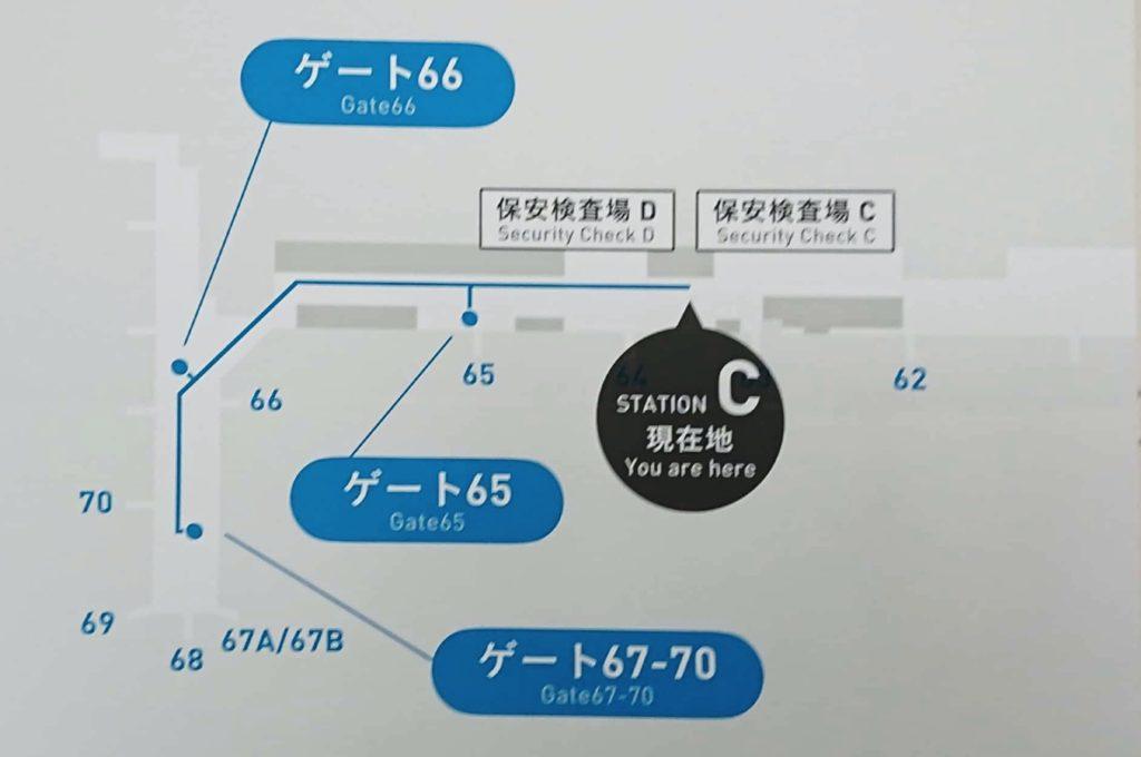 WHILL自動運転システム「ステーションC」乗り場 羽田空港 第2ターミナルの保安検査場Cを通過後、向かって右手に位置する場所にあります。