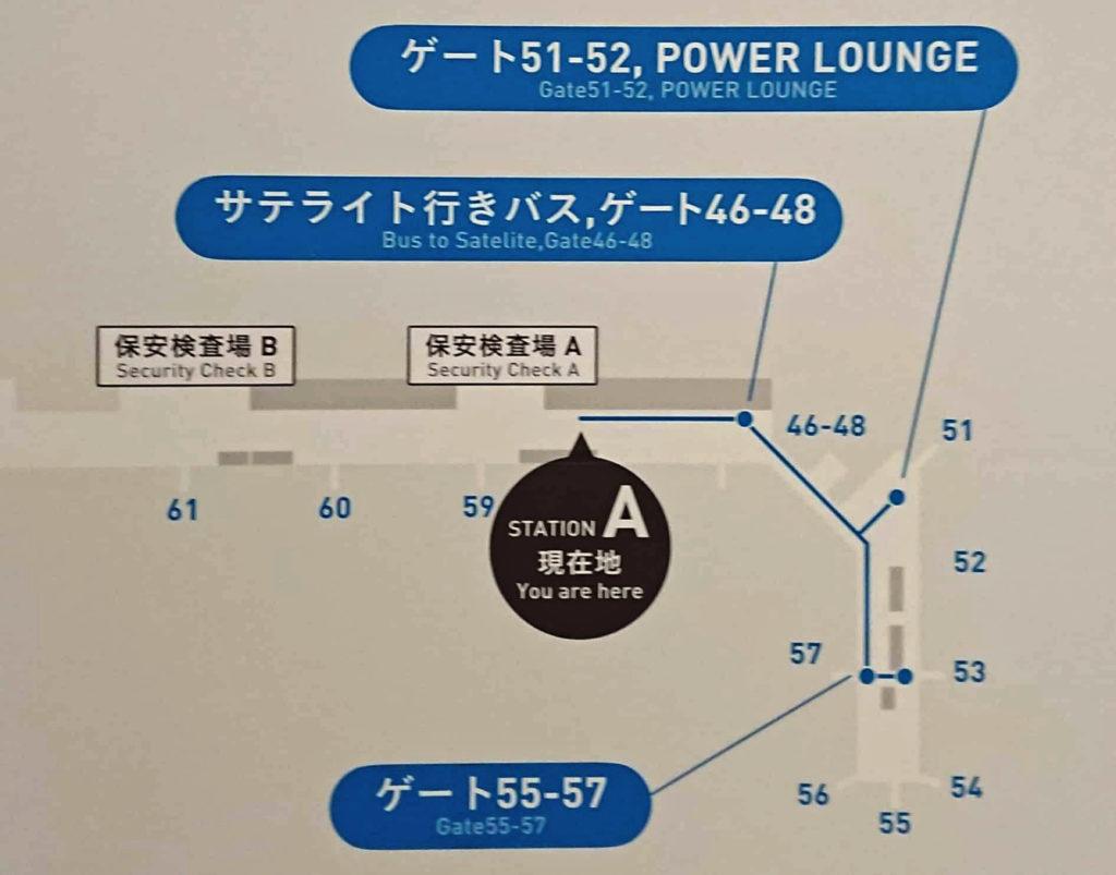 【地図】WHILL自動運転システム「ステーションA」乗り場 羽田空港 第2ターミナルの保安検査場Aを通過後、向かって左手に位置する場所にあります。